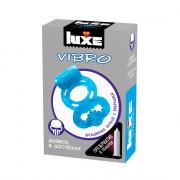 Голубое эрекционное виброкольцо Luxe VIBRO  Дьявол в доспехах  + презерватив