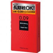 Презервативы Sagami Dots с точками - 10 шт.